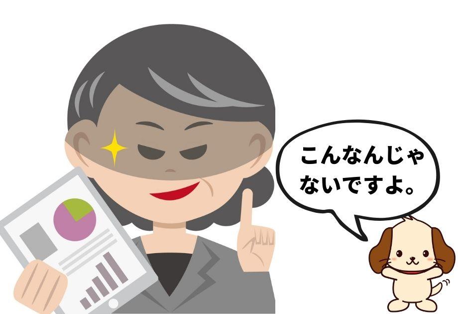 簡単に1000円をゲットする方法