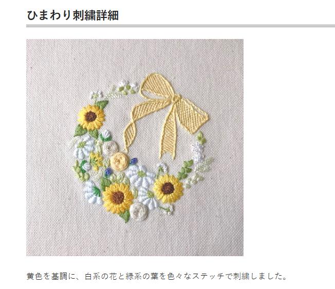 f:id:hanasisyuu:20190612192237p:plain
