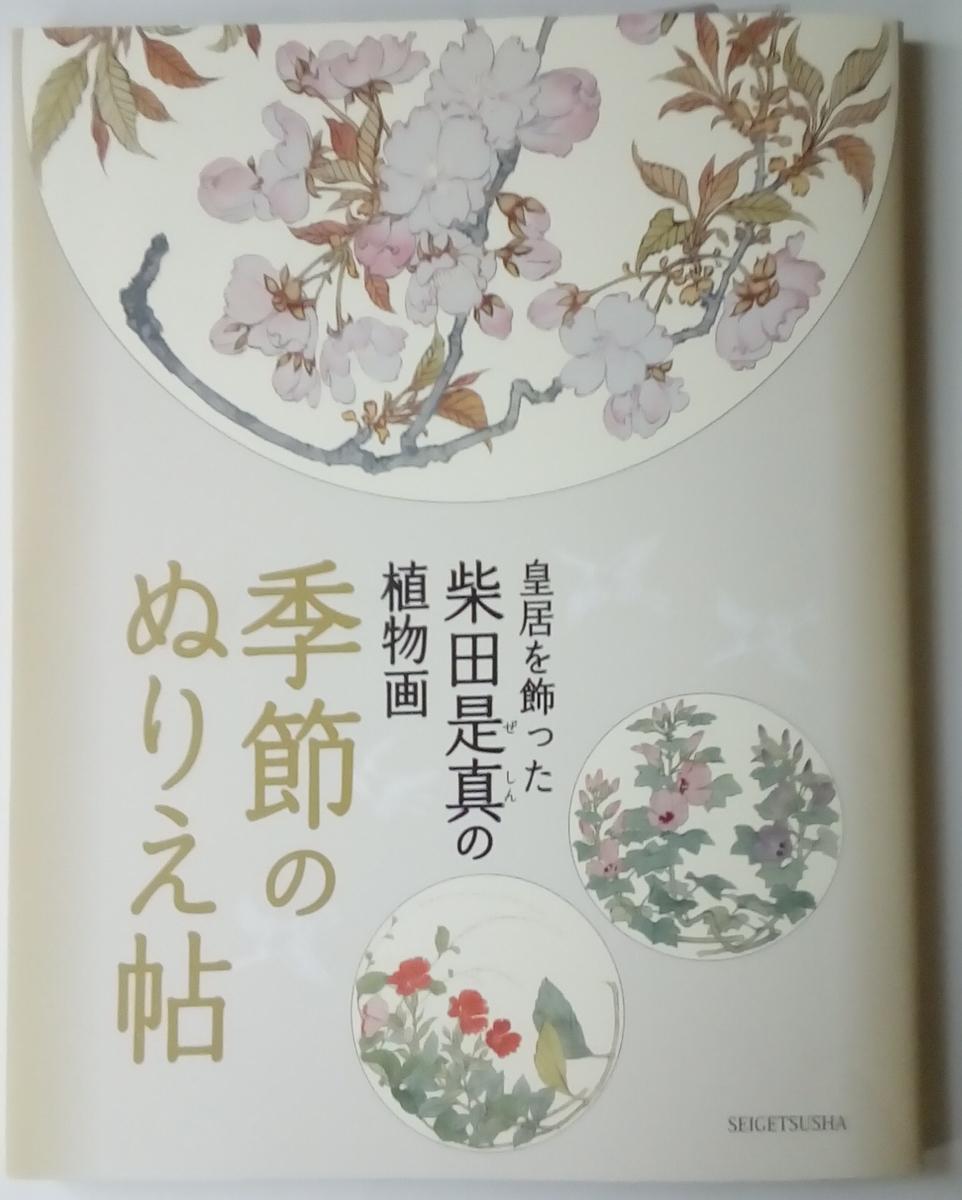 f:id:hanasisyuu:20190820132755j:plain