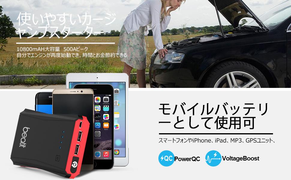 f:id:hanasukinowatasi:20170512155321j:plain
