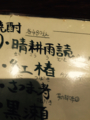 晴耕雨読!