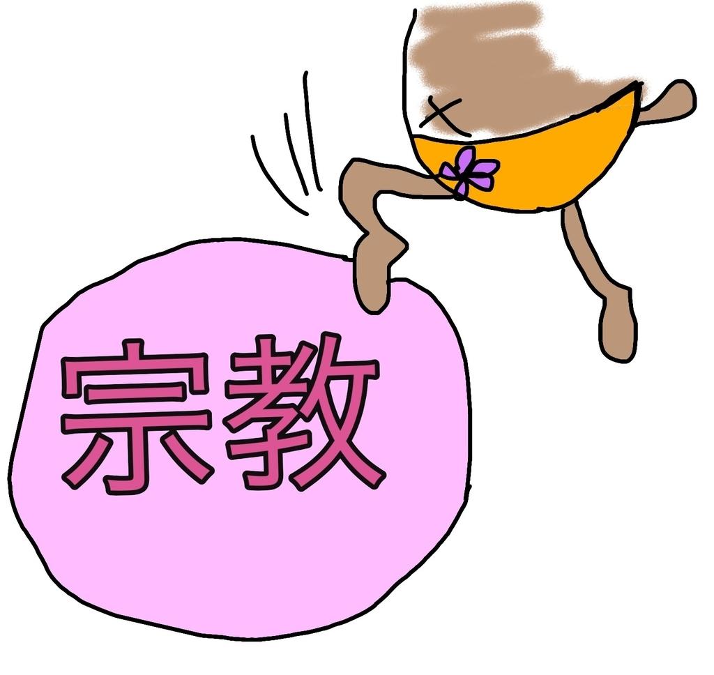 f:id:hanatarekozou0502:20181212113150j:plain