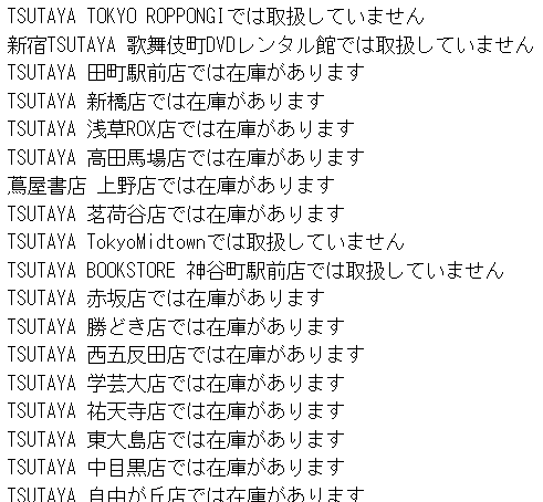 f:id:hanatasdiary:20190204010523p:plain