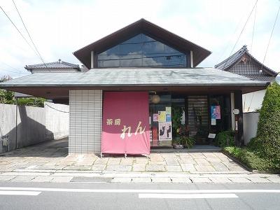 f:id:hanatokaori:20110509123155j:image:w360:right
