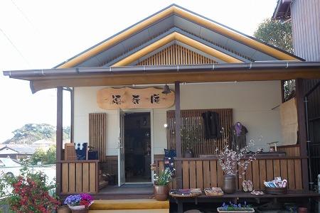 f:id:hanatokaori:20110509124453j:image:w360:right