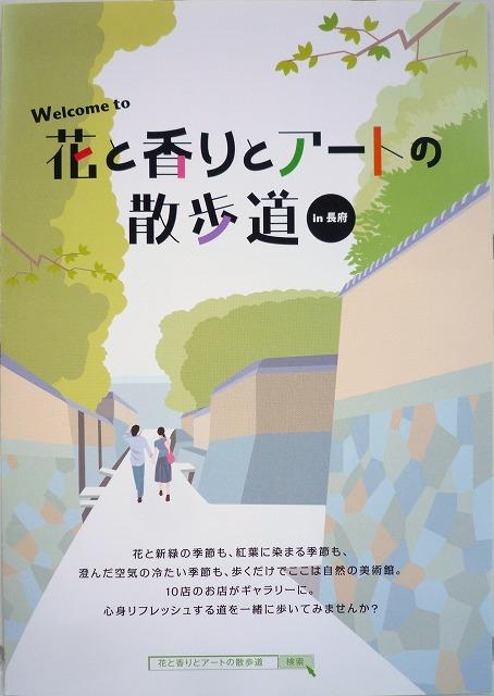 f:id:hanatokaori:20110524172558j:image:w360:right