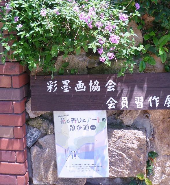 f:id:hanatokaori:20110524192919j:image:w360