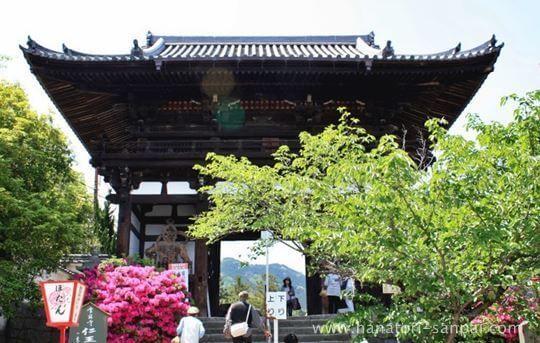 當麻寺の仁王門