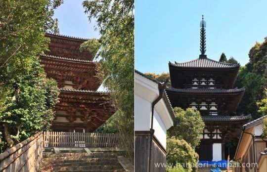 當麻寺の東西三重塔