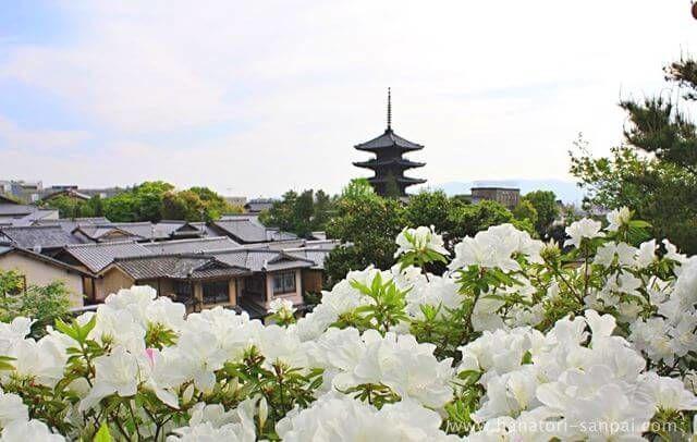 京都の八坂の塔法観寺