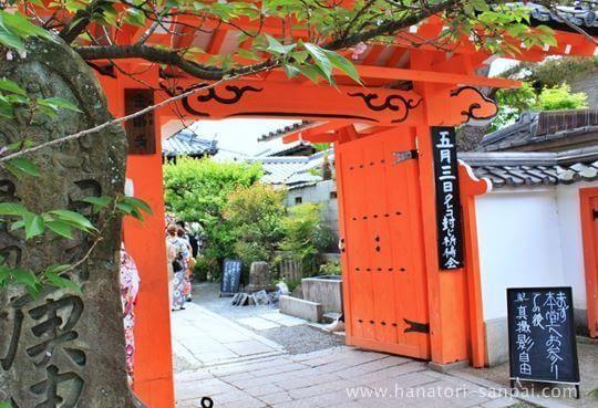 八坂庚申堂の門