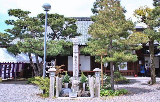 京都の六道珍皇寺