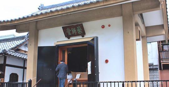 六道珍皇寺の薬師堂