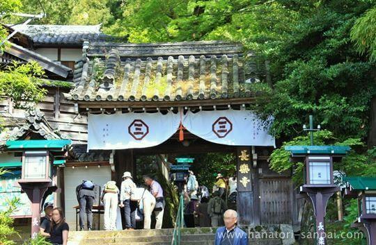 長楽寺の門