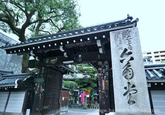 京都頂法寺六角堂の門