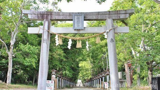 錦織神社の鳥居
