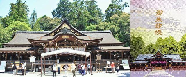 大神神社の拝殿と御朱印帳