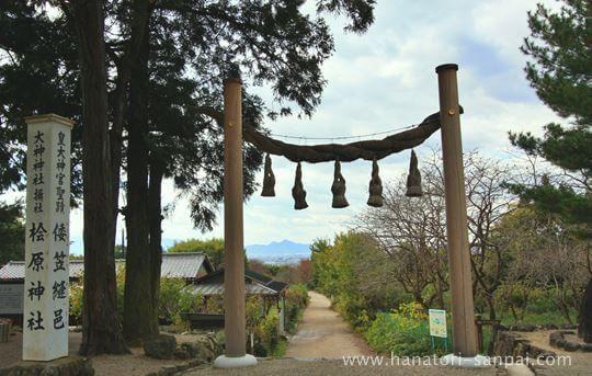 檜原神社より見える二上山