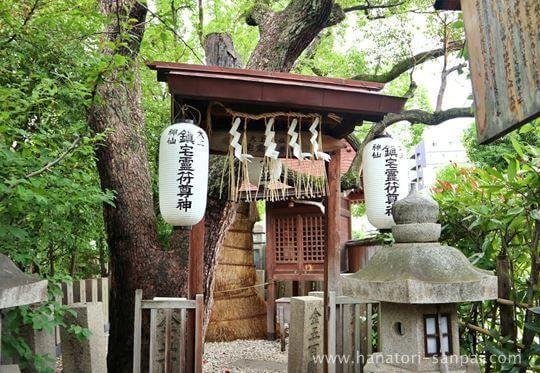 堀越神社の太上神仙鎮宅霊符尊神