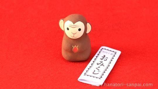 京都の新日吉神宮のおみくじ