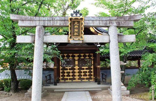 野見神社摂末社の永井神社