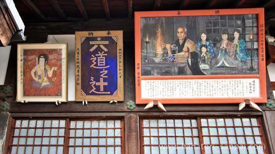 西福寺の扁額