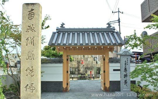 和歌山の恵運寺