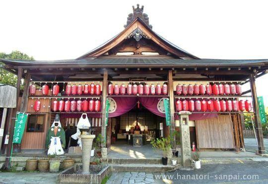 京都の千本ゑんま堂引接寺
