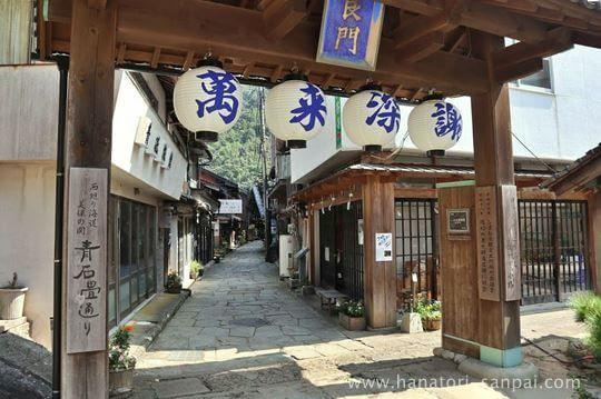 美保関の青石畳通り入り口