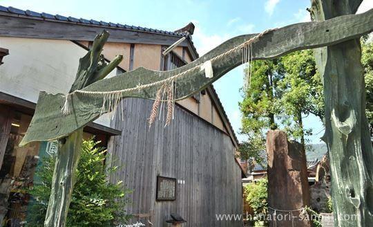 妖怪神社の鳥居