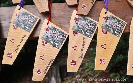 丹生酒殿神社の鎌八幡の絵馬