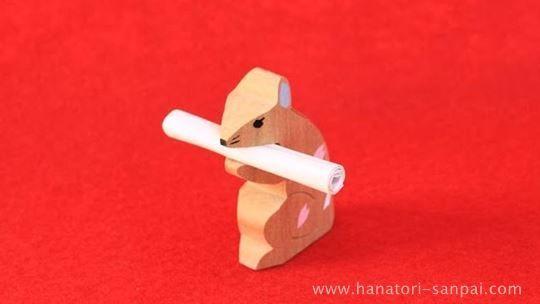 奈良の長谷寺のねずみのおみくじ