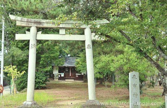 村屋神社境外社森市神社