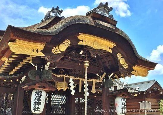 瀧尾神社の本殿