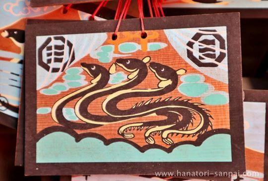 三嶋神社の三匹のウナギの絵馬