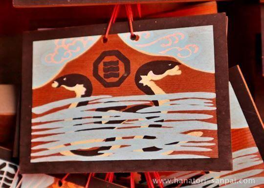 三嶋神社の背中合わせのウナギの絵馬