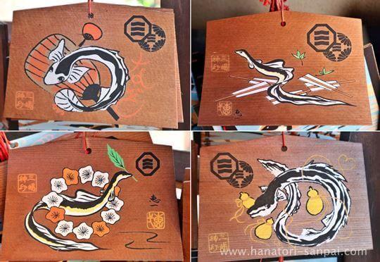 三嶋神社のウナギの絵馬いろいろ