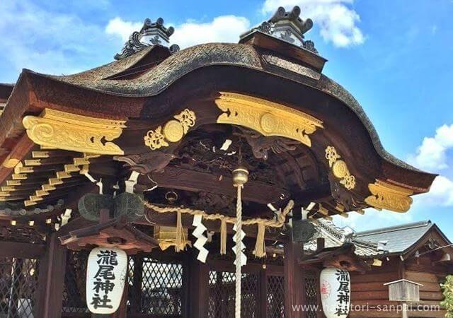 京都の瀧尾神社