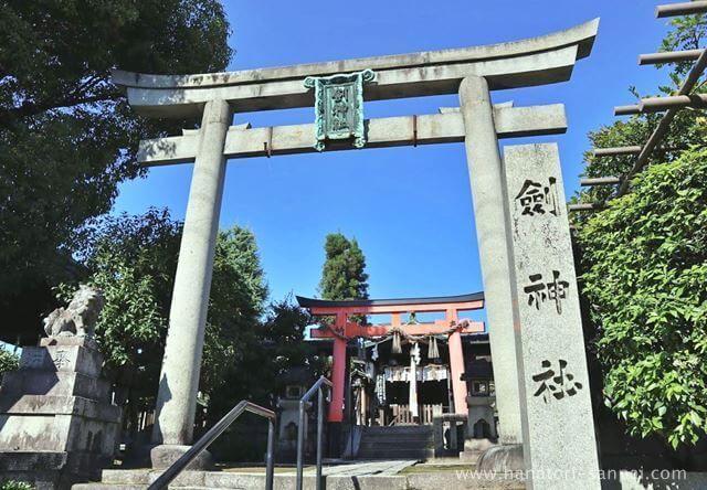 京都の剣神社