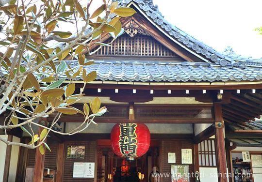 京都の悲田院の正面