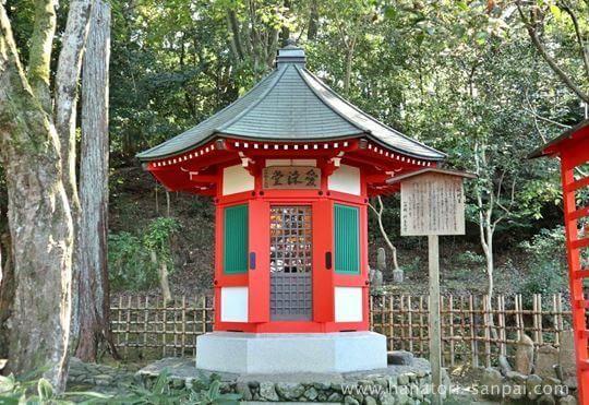 京都の新善光寺の愛染堂