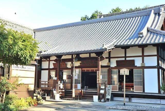 京都の戒光寺