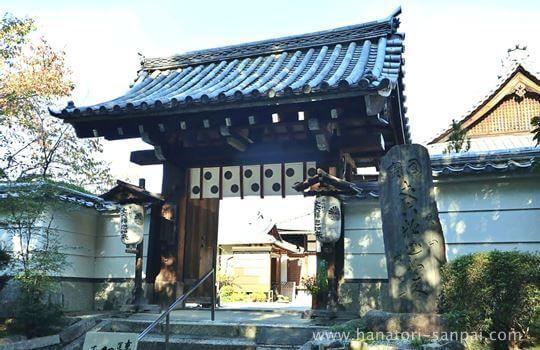 戒光寺の門