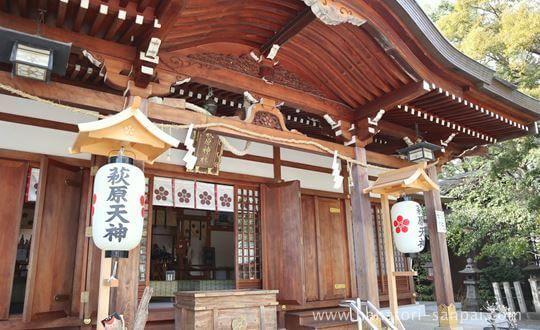 萩原天神の社殿