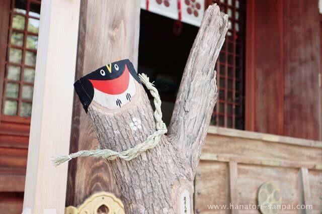 大阪の萩原神社・萩原天神にある木うそ