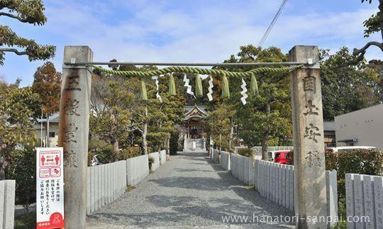 狭山神社の入り口