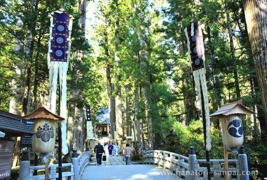 高野山奥之院の御廟橋