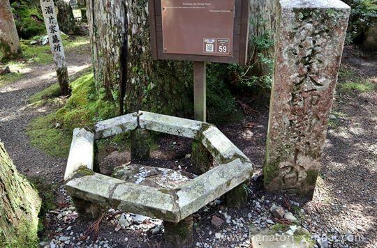 高野山奥之院の大師の腰掛け石