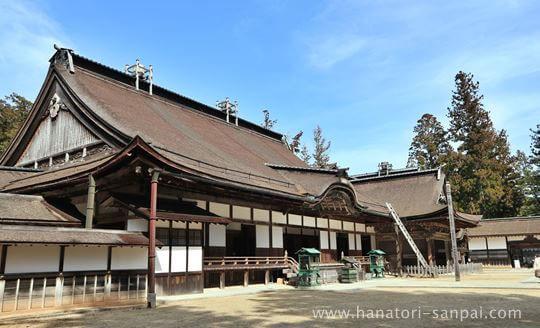 高野山金剛峯寺の建物