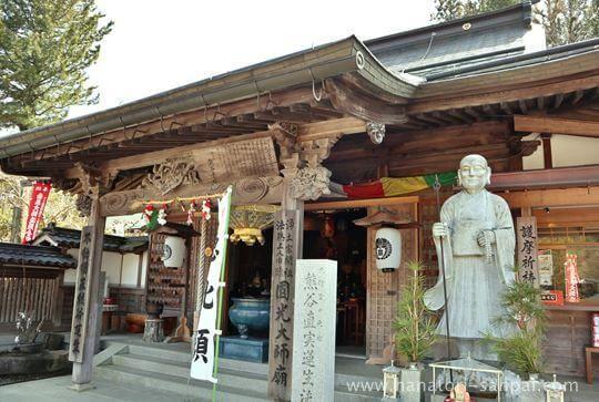 高野山熊谷寺円光堂